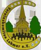 Vereinskomitee Lohmar e. V.